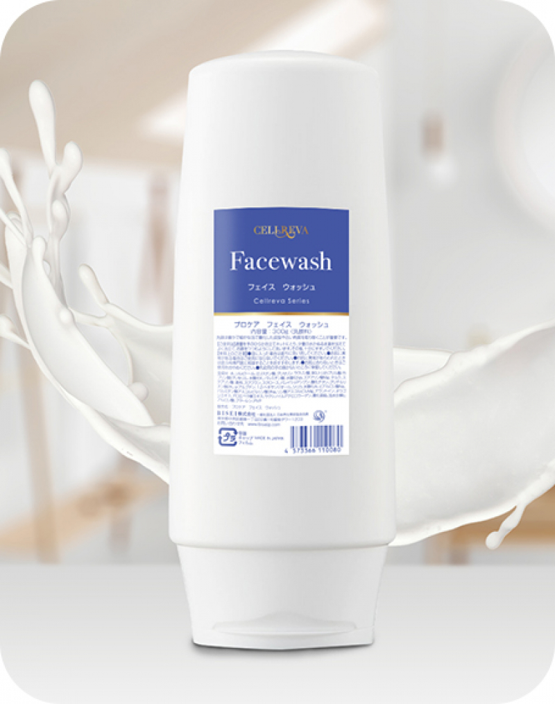 Facewash newボトル
